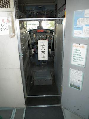 P101218_1