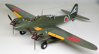 Ki45kaitei_model