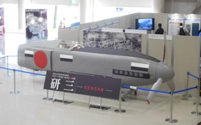 P200208_ken3