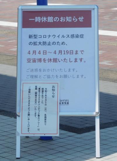 P200404_1