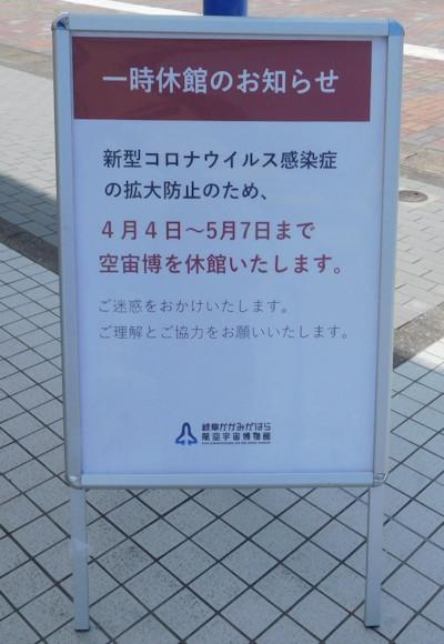 P200411_1